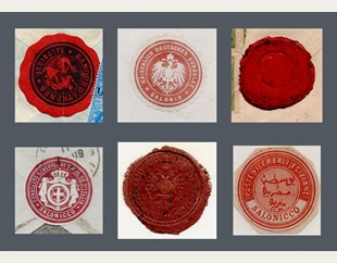 SEALS,LETTERS,STAMPS. The postal history of Thessaloniki