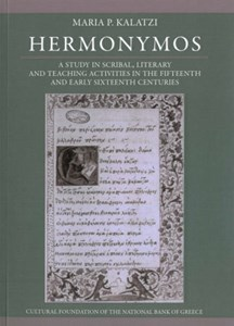Hermonymos. A study in scribal, literary and teaching activities in the fifteenth and early sixteenth centuries