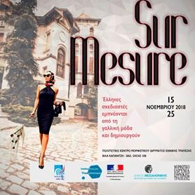 Sur mesure. Έλληνες σχεδιαστές εμπνέονται από τη γαλλική μόδα και δημιουργούν