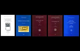 Παρουσίαση εκδόσεων Κέντρου Επιστημονικών Ερευνών Κύπρου για το έτος 2017