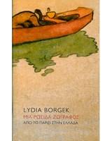 Lydia Borgek. Μια ρωσίδα ζωγράφος. Από το Παρίσι στην Ελλάδα