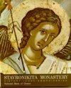 Μονή Σταυρονικήτα. Ιστορία, Εικόνες, Χρυσοκεντήματα