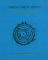 Candia-Creta-Κρήτη. Ο χώρος και ο χρόνος. 16ος - 18ος αιώνας