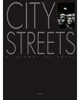 Οι δρόμοι της πόλης