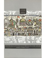 Οικουμενικό Πατριαρχείο και ευρωπαϊκή πολιτική, 1620-1638