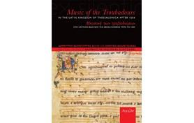 Η μουσική των τροβαδούρων  στο λατινικό βασίλειο της Θεσσαλονίκης  μετά το 1204