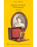 History of Greek photography: 1839-1960