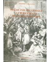 Poésie philhellénique et périodiques de la Restauration
