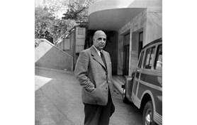 Γραφείο με Θέα. Φωτογραφίες 1948-1981